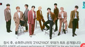 """200128 SUPERJUNIOR """"2YA2YAO!"""" THE STAGE 回归vlive直播(生肉不全)"""