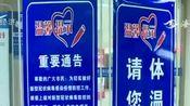 """龙岩漳平:""""办事预约""""服务制 织密节后返岗防疫网"""