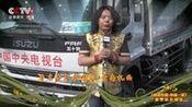 索南扎西2016感恩中国 幸福一家春晚新闻发布会 央视