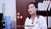 薛春梅:静脉血栓会影响寿命吗?