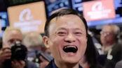 """中国""""不会破产""""公司,不需要打广告,年产值超过于25个阿里巴巴"""