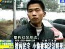 擅闯民宅小偷被狗活活咬死[www.86yb.com]