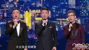 [网络春晚]央视boys,官方正式宣布出道首发舞台,康辉+朱广权+尼格买提。