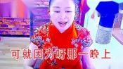 群主小云演唱:豫剧-拷红.尊姑娘稳坐在绣楼...(唐韵张声QQ制作至微信)