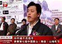 中外逾千名选手参赛第七届中国黄山(黟县)山地车节 120407 安徽新闻联播—在线播放—优酷网,视频高清在线观看
