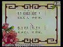 编花篮(2)(河南省郑州市金水区纬一路小学:王莹华)(五年级)