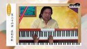 【久音盒钢琴】5分钟教你和弦演奏钢琴流行经典歌曲《爱的奉献》, 附赠简谱哦!