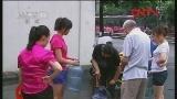 [视频]四川绵阳:城区饮用水水质各项指标达标