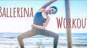 【Pilates With Hannah】1小时芭蕾风格全身训练