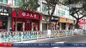 """广州:""""穗康""""小程序今晚上线 每人每天可购5个口罩"""