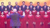 天津西青区老年大学合唱团在西青区第三届艺术节闭幕式演出