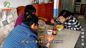 陕西安康:老妈妈做了20年的开胃酱,倒在饭里伴着,全家人抢着吃