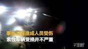 【北京】天黑路滑 通州五辆货车连环追尾