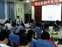 视频: 【老师必看】7BC3 Writing牛津版_初一英语优秀课