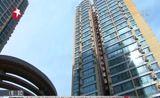 [东方新闻]北京:离婚1年以内贷款人按二套房贷政策执行