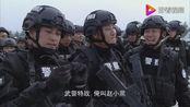特警小伙看见特种兵偶像聊嗨了,特警长官直呼要给泡壶茶吗(1)
