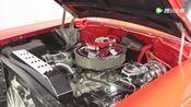老车库实拍!1957年雪弗兰·贝尔艾尔轿车!听听发动机声音!