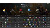 8.1赛季2防战电萨 世界第二23+阿塔达萨 [崩裂 无常 残暴 s2] +23 Atal'dazar