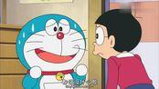 哆啦a梦:大雄用一个铜锣烧收买了哆啦A梦,原来蓝胖子在制作细菌