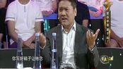 专家一致认为:贾跃亭就是一个骗子,被时间无情打败