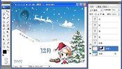 8.9 制作欢乐圣诞节贺卡PS教程由www.xabglwx.com收集整理
