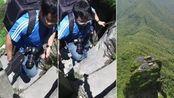 贵州梵净山红云金顶太陡峭,你敢爬上去吗?