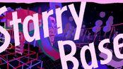 【初音未来V4C/小野道ono】Starry Base ft.Hatsune Miku
