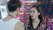 梅花儿香:刘爱琪求周子航放过自己,他坚持真相逼她去做亲子鉴定