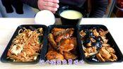 在外卖评分最高快餐店点3个菜,老板免费送1碗粥,鲅鱼最好吃