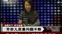 视频2011-10-4 10 31 44《www.taobao.com》淘寶網投訴賣家電話是什么《www.taobao.com