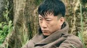 一代枭雄魏正先并没有死辅堂带着兄弟们开始了亡命天涯的生活