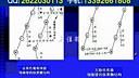 医学微生物学 视频教程 全套到www.daboshi.com 吉大