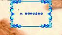 [www.167tv.com]word2003Video tutorial09AS_new
