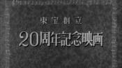 【骆驼LEE】70年前的黑泽明,如何讽刺日本官本位#bilibili新星计划#