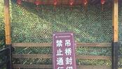 河北全省玻璃桥项目被封闭,景区苦不堪言,游客:大快人心