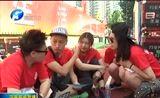 [河南新闻联播]第二届河南省城市坐标定向赛郑州开赛