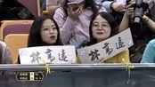 【回放】国乒男子直通赛:梁靖崑vs林高远 第一局