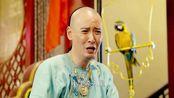 鹿鼎记:韦小宝第一次杀人,竟是杀了一个官兵,吓得都快哭出来了