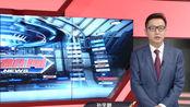 五星点评:主帅刘国梁制定最严考核降薪降级标准,最大对手日本队。