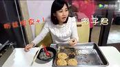 大胃王密子君吃15个牛肉烧饼+5碗羊杂,吃这么多不长胖吗?