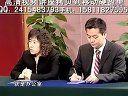 视频: 周嵘—如何成为一名卓越秘书8月新课QQ:2415483793手机:15811827595