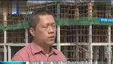 """河南新闻联播20141004平顶山创新思路促""""两区""""建设"""