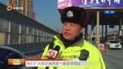 北京交警严查进京车辆,不办进京证的车辆众多,1小时查获20余起!