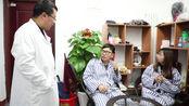 院长问精神病人,孔子是中国什么家?病人的回答笑的肚子疼