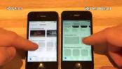 iPhone4S运行iOS9.2.1 vs iOS9.3 Beta3速度对比