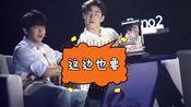 舞蹈风暴:节目录制的中场休息时间,是彭昱畅刘宪华的自拍时间!