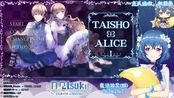 【月见_tsuki】12.2呐,这是少女恋爱游戏的说