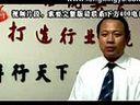 46风行朔州企业宣传片视频广告制作公司电视展会影视拍摄形象专题传媒招标产品