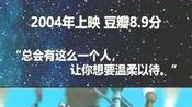 宫崎骏的高分电影,你看过哪部呢?龙猫有颜有知识的我!