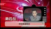 传李晨被张馨予劈腿 微博中露出分手端倪{z}